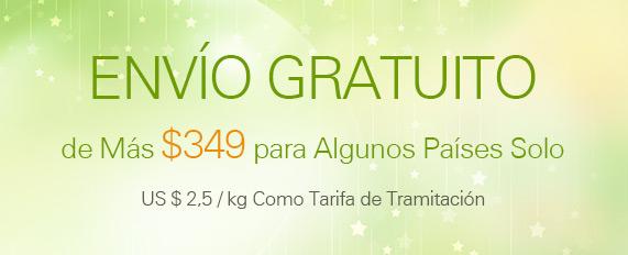 Envío Gratuito de Más $349