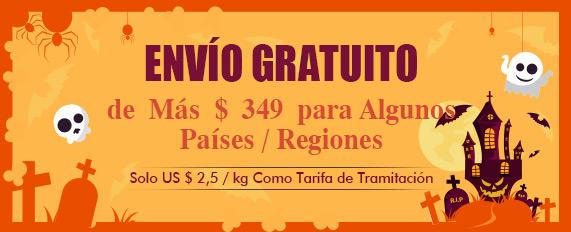 Envío Gratuito de Más $ 349 para Algunos Países / Regiones