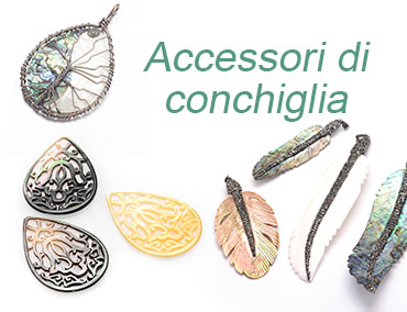 Accessori di conchiglia