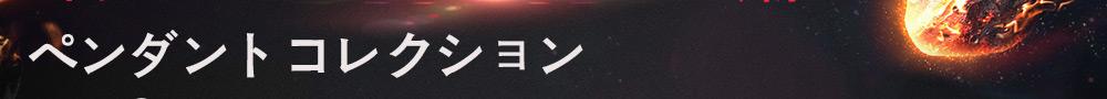 卸売&小ロットステンレス鋼ペンダントコレクション