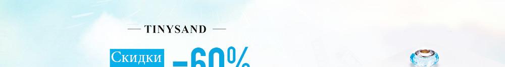 Tinysand Найти Ваши Подвески Счастья Скидки До -60%